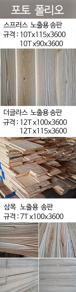 5c7304ac62d68cb36b0981551b8d3c14_1588029