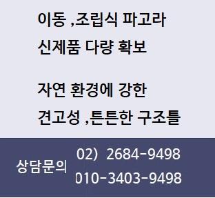 915fd40425bd0e25306600dcf02e1926_1624565