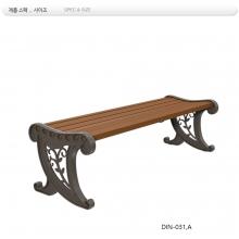 평벤치 주조 DIN-031A
