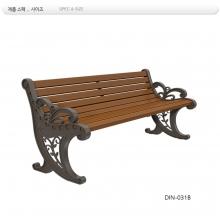 등벤치 주조 DIN-031B