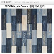 블랙 .모자이크블럭 wood Colour mosaic 랜덤