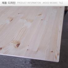 15T,레드파인 솔리드 glued laminated wood  solid  집성재