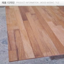 멀바우 계단재 glued laminated baud