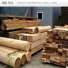 더글라스 가공목재  Douglas Wood
