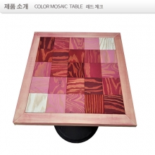 3.자주색, LARCH WOOD ,color  MOSAIC  TABLE