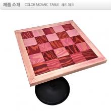 5.자주색, LARCH WOOD ,color  MOSAIC  TABLE