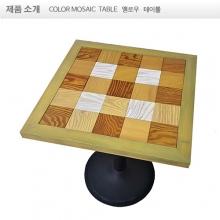 4.옐로우  LARCH WOOD  COLOR   MOSAIC  TABLE