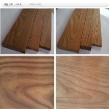 애쉬 탄화목재