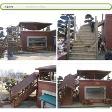 방부목 계단재