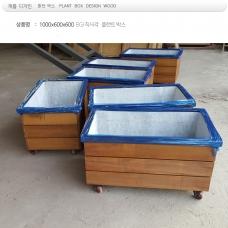 하드우드 플랜트 박스