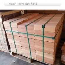 부켈라 앉음벽 목재