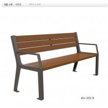 등벤치 주조 din-205-B