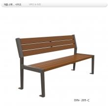 등벤치 주조 DIN-205-C
