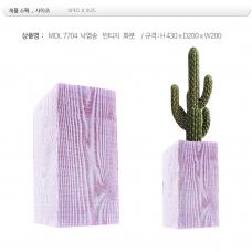 화분/WOOD