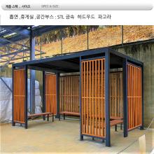 파고라 금속 직사각- DIN : 05533