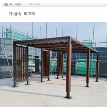 DIN 05353   STL 금속 디자인
